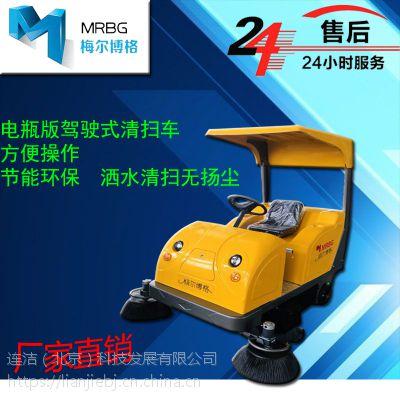 市政环卫驾驶式扫地车梅尔博格MR-1800扫地车