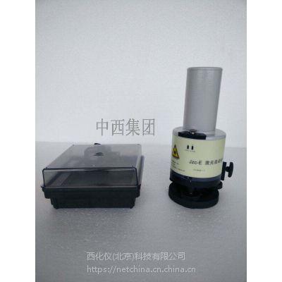 中西dyp 激光自动安平垂准仪 型号:DM41/JZC-E10库号:M132989