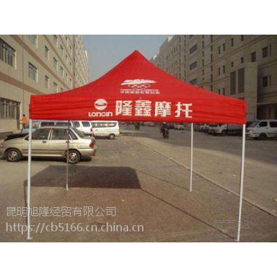 昆明广告四脚帐篷 户外折叠帐篷价格 宣传帐篷质量
