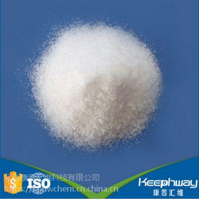 供应分析纯尿素 99.5%含量 品牌康普汇维 北京厂家