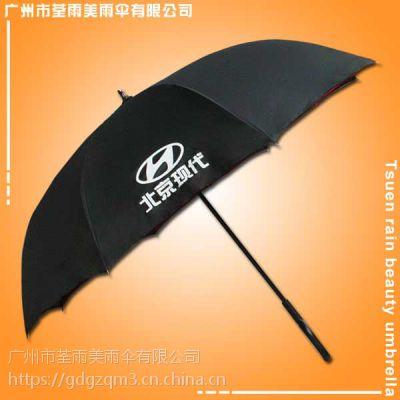 【三水雨伞厂】定做-现代汽车反向伞 三水制伞厂 三水太阳伞厂 三水帐篷厂