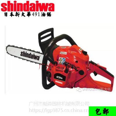 新大华shindaiwa日本18寸进口油锯491S 森林伐木锯砍树锯 大功率汽油链锯