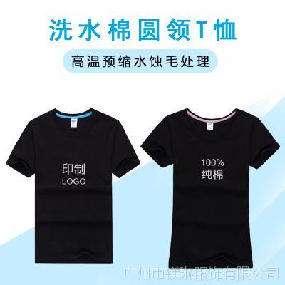 出口型男款T恤洗水棉高档女装T恤定制可定制LOGO专卖短袖女装衫