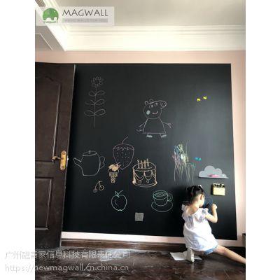批发磁善家居家良好笔触无尘双层磁性软黑板