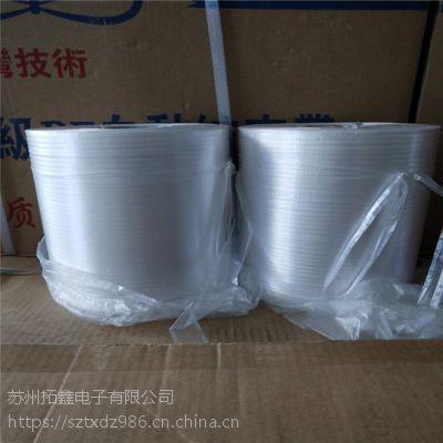苏州哪里有卖23#白色结束带 台湾技术全自动捆扎机专用包装绳 米粉厂报纸厂捆扎绳