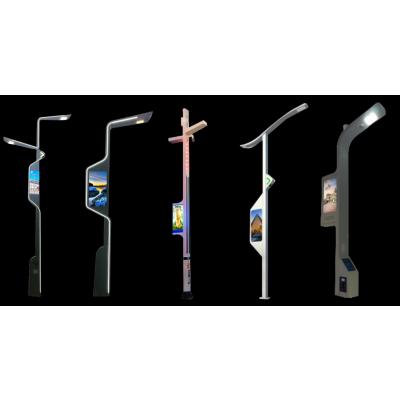 2018物联网照明大会:太龙智显LED灯杆屏竖立智慧显示新标杆