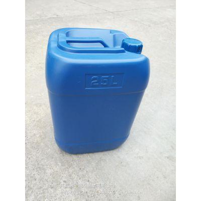崇左赁祥塑料化工桶,广西蔚华塑胶制品厂家批发