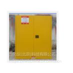中西DYP 防爆电源箱/防爆电源箱壳体 可定做 型号:VM43-DZKK库号:M15507