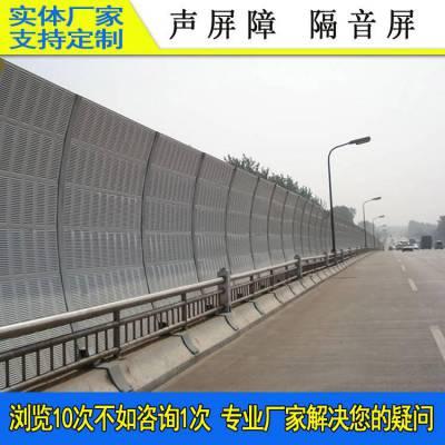 工厂生产设备隔音墙 深圳高速声屏障价格 珠海厂区冷风机吸音屏障