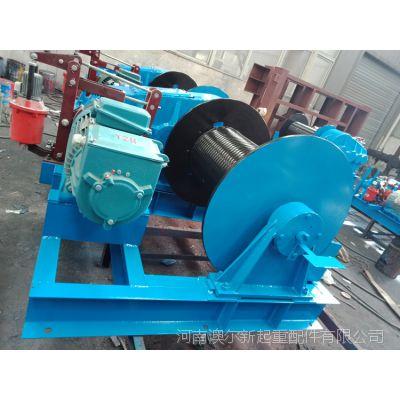 厂家生产矿用、建筑、船用电控0.5-16T起重机卷扬机