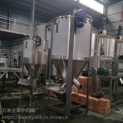 桑植县不锈钢PP改性塑料搅拌机大型立式加热混料机生产厂家