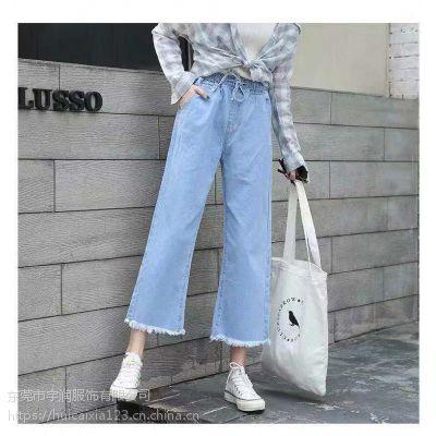 时尚韩版女装尾货库存阔腿裤超低价批发