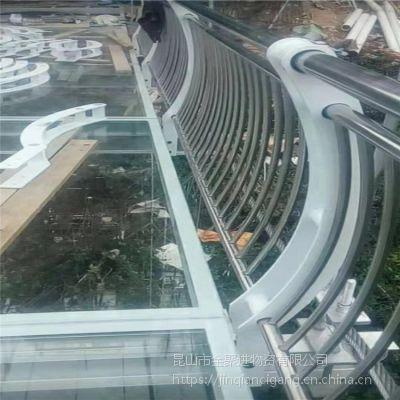 金聚进 玻璃吊桥不锈钢护栏厂家 304不锈钢栈道护栏