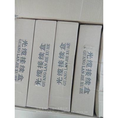 供应全国耐用高密封塑料光纤通讯盒山东富华量大优惠