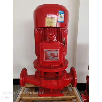 北京通州消防泵厂家安装价格,售后维修