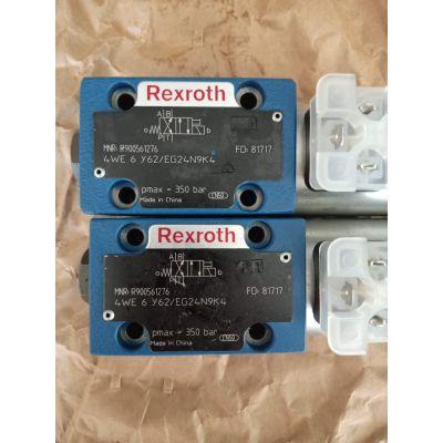 出售力士乐Rexroth比例阀气缸原装正品