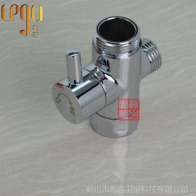 全铜快开分水器 浴室卫生间淋浴两档铜分水器花洒切换器配件