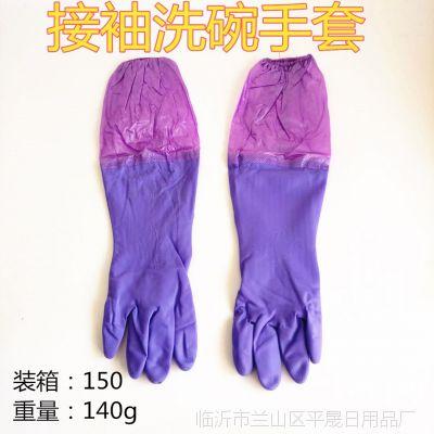 5元店批发 冬季加长乳胶家用洗衣洗碗家务手套清洁防滑手套