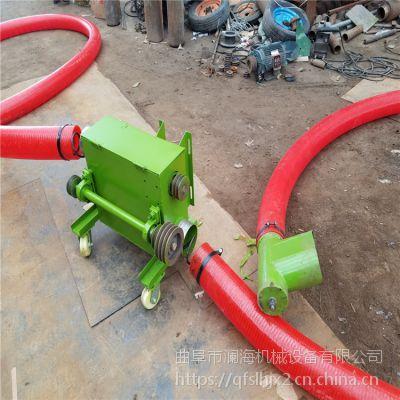 流动收粮车载吸粮机 小型自动抽粮机 谷物吸送机批发
