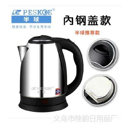 电热水壶不锈钢电水壶 热水壶家用烧水壶电热壶 厂家礼品定制
