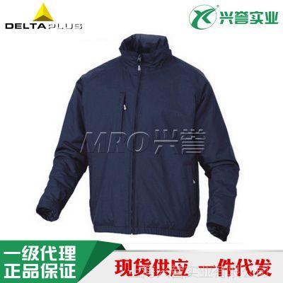 代尔塔405413 时尚款冲锋衣Taslon聚酰胺面料 防雨透气工作服