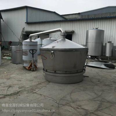 小型304不锈钢酿酒设备 白酒酿酒设备厂家 金源