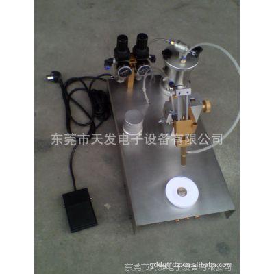 供应新型高效自动喇叭音膜组合机 自动点胶机