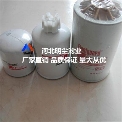 供应FS19591弗列加滤芯厂家替代FS19591滤芯