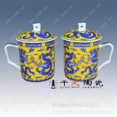 陶瓷杯定制 专业定制陶瓷杯印LOGO