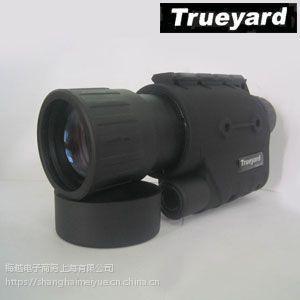 上海梅越 奥尔法 图雅得Trueyard 夜视仪 NVM-2550 (1代+增像管)