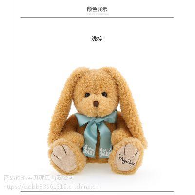 采购毛绒玩具优选抱抱宝贝毛绒玩具厂家