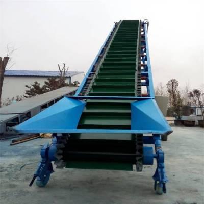 升降挡边输送机专业生产 橡胶带运输机