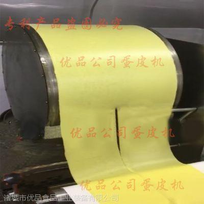全自动方形蛋皮机 专业生产肉馅鸡蛋卷皮机 免费试机