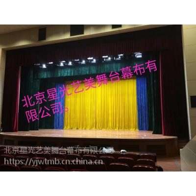 舞台幕布图片 舞台幕布价格