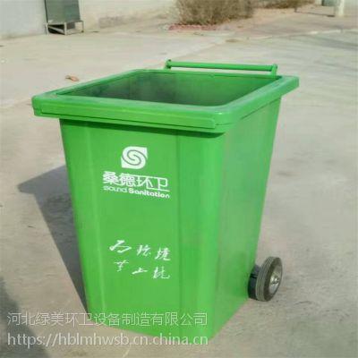 新农村垃圾分类桶 240升挂车垃圾桶