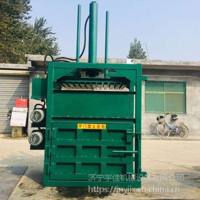 宇佳八角形铁屑压块机 钢筋铁皮压块打包机 可定制尺寸油桶压扁机厂家