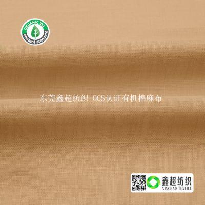 有机麻棉布20s衬衫裙子麻棉混纺竹节面料现货精梳麻棉胚布OCS认证