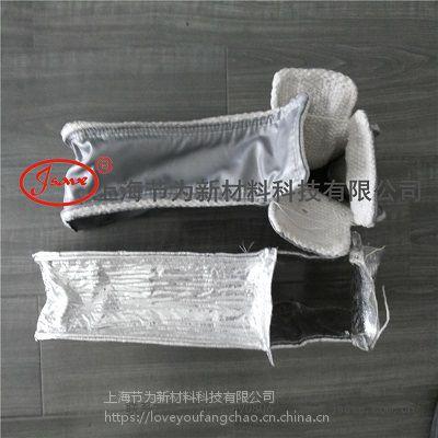 涡轮增压器隔热套 汽车涡轮增压器保温套 涡轮机保温套