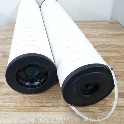 艾铂锐污水处理专用pall滤芯低价出售