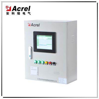 安科瑞电气 常闭防火门监控主机报警设备 厂家直销