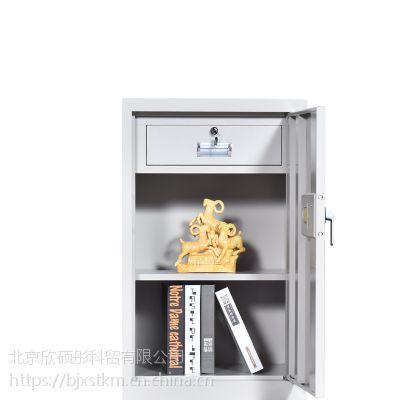 沃一办公小型保密柜密码锁顶柜文件柜家用首饰保险箱资料柜储物柜铁皮带抽屉矮柜