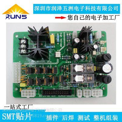 PCBA加工厂,深圳家居家电电路板生产加工SMT贴片整机装配