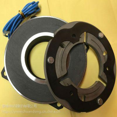 台湾仟岱CHAIN TAIL电磁制动器CDI2S5AE干式单板超薄型刹车器