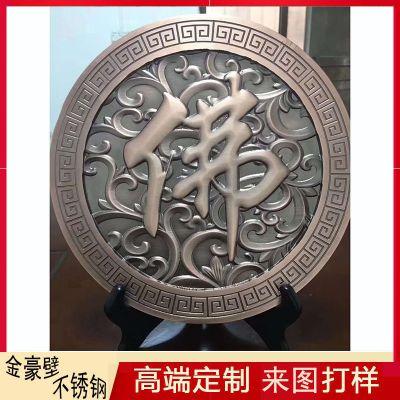316不锈钢制品定做不锈钢制品摆件高端定制/在不锈钢上雕刻