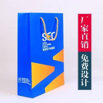 郑州厂家手提纸袋订做广告购物服装宣传批发包装袋定制加工印logo