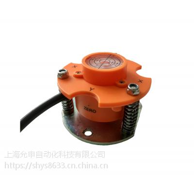 Sensepa手摇式倾角开关、倾角传感器 高空作业平台等相关高空作业安全领域专用产品