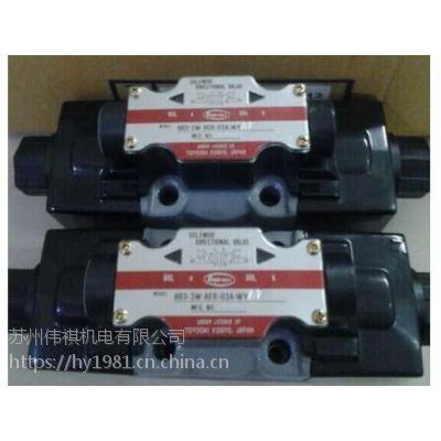 供应日本丰兴电磁阀HD3-3W-BG1A-03A-WYD2 现货