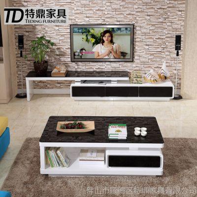 茶几钢化玻璃 简约现代 客厅烤漆茶几电视机地柜组合套餐成套家具