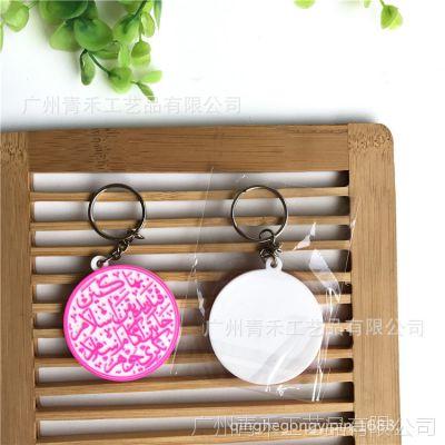PVC软胶钥匙扣定制 厂家来图定制 创意实用节日促销小礼品