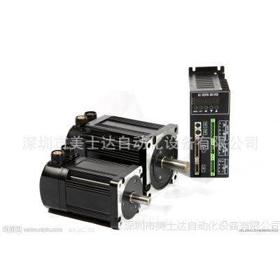 富士电机MKS7075M 4P 0.4kW全新原装正品现货